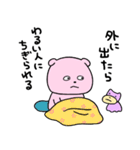 考えすぎぴこちゃん2(個別スタンプ:35)