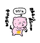 考えすぎぴこちゃん2(個別スタンプ:38)