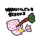 考えすぎぴこちゃん2(個別スタンプ:39)