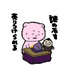 考えすぎぴこちゃん2(個別スタンプ:40)