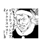 ウィーウィッシュアメリクリスマス!(個別スタンプ:01)
