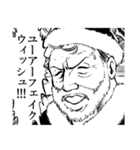 ウィーウィッシュアメリクリスマス!(個別スタンプ:14)
