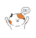 ミケ猫のムー(個別スタンプ:01)