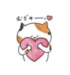 ミケ猫のムー(個別スタンプ:02)