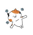 ミケ猫のムー(個別スタンプ:05)