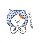 ミケ猫のムー(個別スタンプ:08)