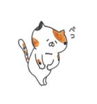 ミケ猫のムー(個別スタンプ:09)