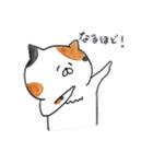 ミケ猫のムー(個別スタンプ:10)