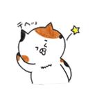 ミケ猫のムー(個別スタンプ:11)