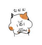 ミケ猫のムー(個別スタンプ:15)