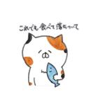ミケ猫のムー(個別スタンプ:17)