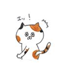 ミケ猫のムー(個別スタンプ:18)