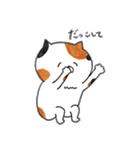 ミケ猫のムー(個別スタンプ:19)