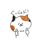 ミケ猫のムー(個別スタンプ:20)