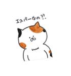 ミケ猫のムー(個別スタンプ:21)