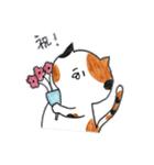 ミケ猫のムー(個別スタンプ:22)