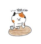 ミケ猫のムー(個別スタンプ:28)