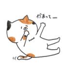 ミケ猫のムー(個別スタンプ:29)