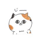 ミケ猫のムー(個別スタンプ:30)
