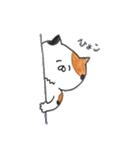 ミケ猫のムー(個別スタンプ:32)