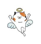 ミケ猫のムー(個別スタンプ:34)