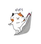ミケ猫のムー(個別スタンプ:36)