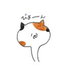 ミケ猫のムー(個別スタンプ:37)