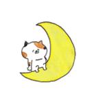 ミケ猫のムー(個別スタンプ:39)