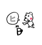 ruby&フリガナ48①(個別スタンプ:01)