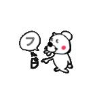 ruby&フリガナ48①(個別スタンプ:02)