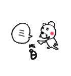 ruby&フリガナ48①(個別スタンプ:03)