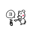 ruby&フリガナ48①(個別スタンプ:04)