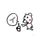 ruby&フリガナ48①(個別スタンプ:05)