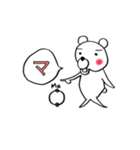 ruby&フリガナ48①(個別スタンプ:06)