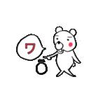 ruby&フリガナ48①(個別スタンプ:07)