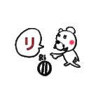 ruby&フリガナ48①(個別スタンプ:08)