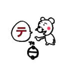 ruby&フリガナ48①(個別スタンプ:09)