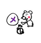 ruby&フリガナ48①(個別スタンプ:10)