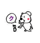 ruby&フリガナ48①(個別スタンプ:11)