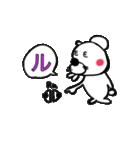 ruby&フリガナ48①(個別スタンプ:12)