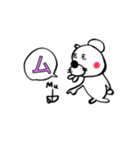 ruby&フリガナ48①(個別スタンプ:13)
