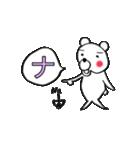 ruby&フリガナ48①(個別スタンプ:14)