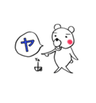 ruby&フリガナ48①(個別スタンプ:15)