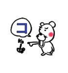 ruby&フリガナ48①(個別スタンプ:16)