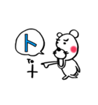 ruby&フリガナ48①(個別スタンプ:17)