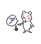 ruby&フリガナ48①(個別スタンプ:18)