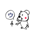 ruby&フリガナ48①(個別スタンプ:19)