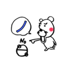 ruby&フリガナ48①(個別スタンプ:20)
