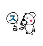 ruby&フリガナ48①(個別スタンプ:21)