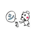 ruby&フリガナ48①(個別スタンプ:23)
